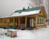 Дом, который построил... в котором мы и жили.